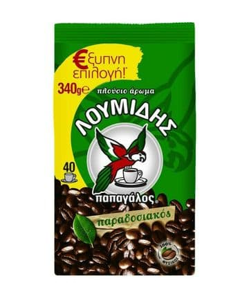 Greek Coffee Loumidis Papagalos Ground from Quality Beans Traditional 340g
